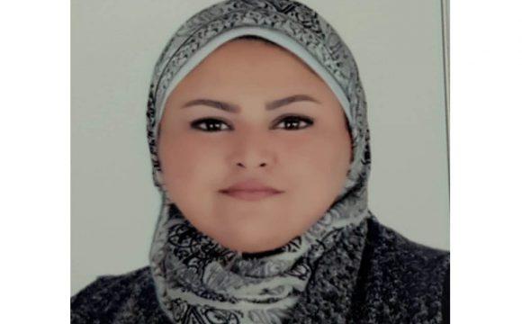 Dr. Lamia Farghaly